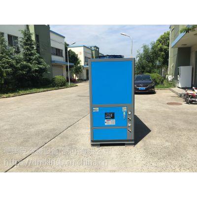 工业冷水机 风冷箱式冷水机 风冷密闭式冷水机 风冷式冰水机 风冷涡旋式冷水机生产厂家