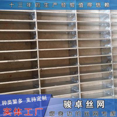 255热镀锌格栅板排水网格板多钱支持定做