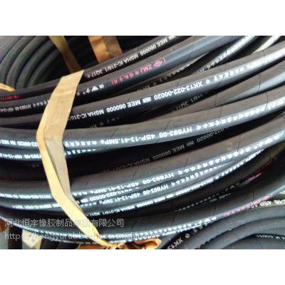 浙江省供应03#钢丝编织而成的38Ⅱ高压胶管找河北恒宇集团
