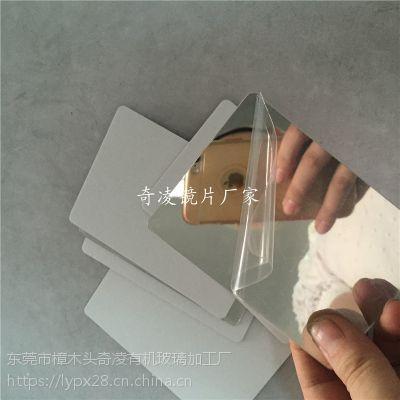 背面有双面胶的镜子、创意亚克力镜片,亚加力镜面板