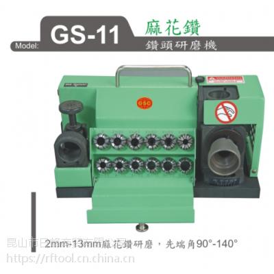 供应 台湾 麻花钻 钻头研磨机GS-11