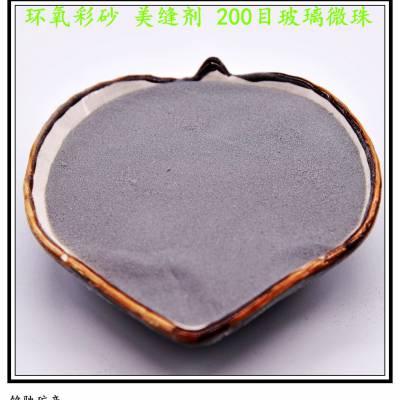 红色石子 鸡血红石子 天然鹅卵石 烧结染色机制米石 胶筑透水石 彩色胶粘石