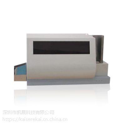供应厂价直供KS5500芯片卡、磁条卡二合一高速写卡机