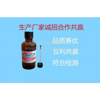 生产带毛刷瞬间胶促进剂 加速剂 快干胶无白处理剂 无白雾促进处理剂