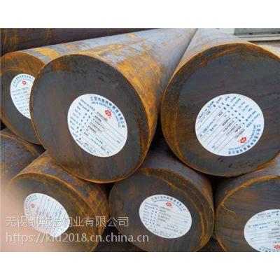 供应无锡40Cr圆钢常州40Cr圆钢价格