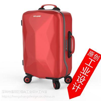 箱包设计时尚行李箱旅行箱设计创意外观结构产品设计工业设计造型