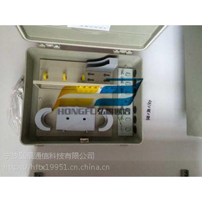 空箱SMC光纤分纤箱详细概述图文