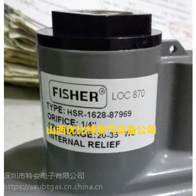 LOC870美国FISHER费希尔HSR-1628-87969,87959价优