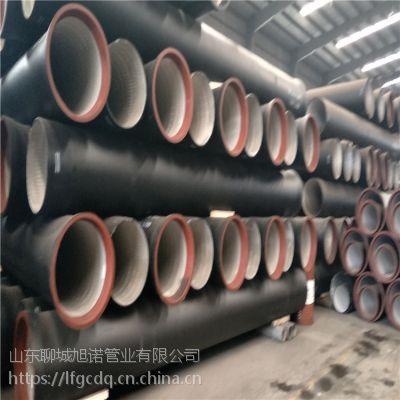 K9球墨铸铁管现货 球墨铸铁管 山东生产厂家