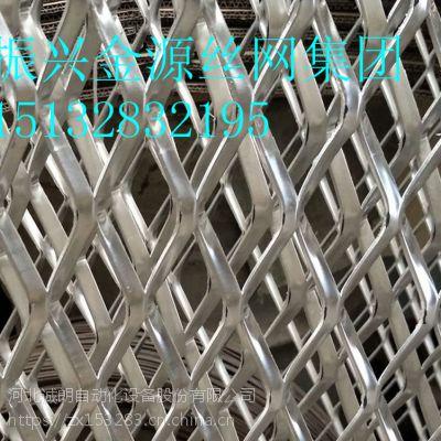 低碳钢板钢板网 不锈钢板网 钢板网厂家直销