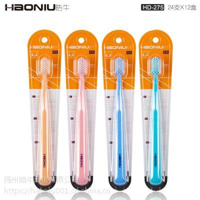 扬州杭集牙刷厂皓牛HD-275动感音乐牙刷现面向全国各区域诚招牙刷代理经销商