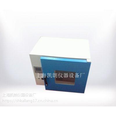 DHG-9245A、300度电热恒温鼓风干燥箱、烘箱