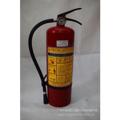 供应广州市干粉灭火器,广州灭火器消防器材供货商