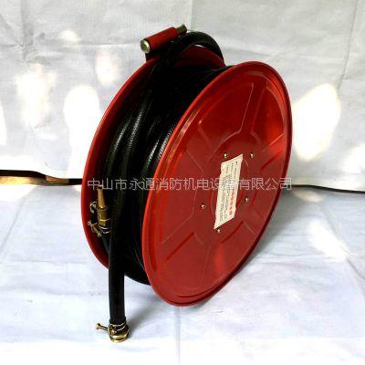 JPS0.8-19消火栓卷盘