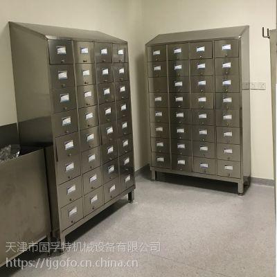 北京专业设计不锈钢鞋柜生产厂家 201 304不锈钢鞋柜