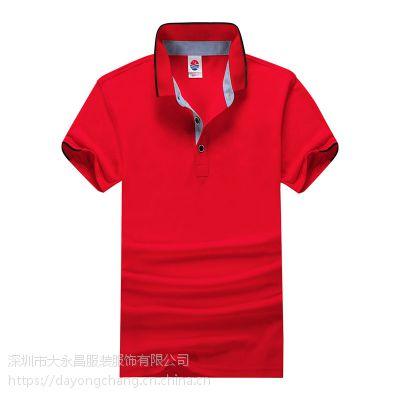 男式短袖T恤深圳厂家