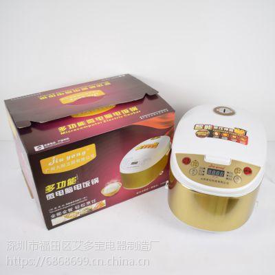 跑江湖家用智能广州九阳电饭锅厂家低价供应