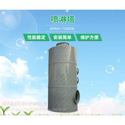 pp喷淋塔 废气处理设备 pp废气喷淋塔 环保设备