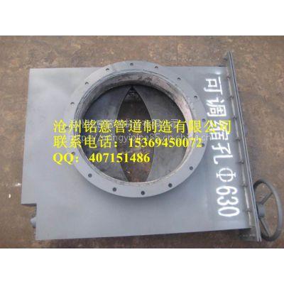 直焊式对开双芯可调缩孔DN400 DN600 法兰可调缩孔厂家