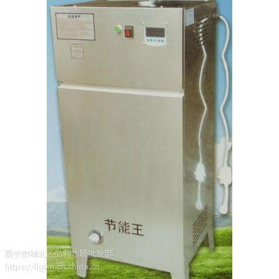 供西宁燃气炉和青海节能锅炉