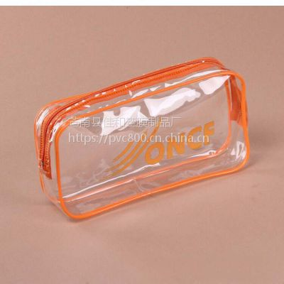 厂家定制 pvc透明化妆品袋 立体胶骨拉链袋 酒店用品洗漱袋
