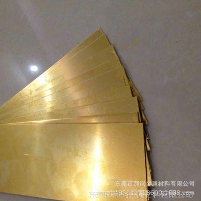厂家现货热销h62黄铜板 H62黄铜带 黄铜片保证质量供应