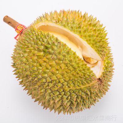 榴莲泰国猫山王榴莲 无核猫山王榴莲 冷冻榴莲肉批发水果2-3斤