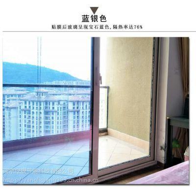 南京玻璃贴膜,南京建筑玻璃贴膜,南京防爆膜,南京磨砂膜,南京彩色装饰膜,南京单项透视膜