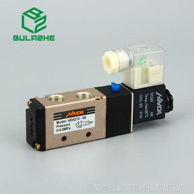 长期热销 电磁阀HD4210-08 直通式电磁阀 亚德客型气缸电磁阀