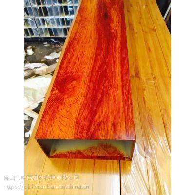 泰安铝方通规格大全图 3D木纹铝四方管防火吊顶优质生产商欧百建材