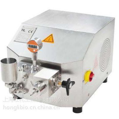 HL2000高压均质机