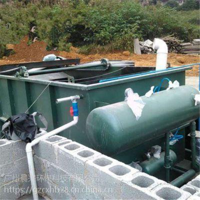 广西柳州直销实验室清洗废水处理设备 医院诊所清洗废水处理设备找晨兴