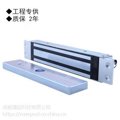 280公斤单门隐形磁力锁密码锁 电磁锁遥控暗锁 蓬远特价