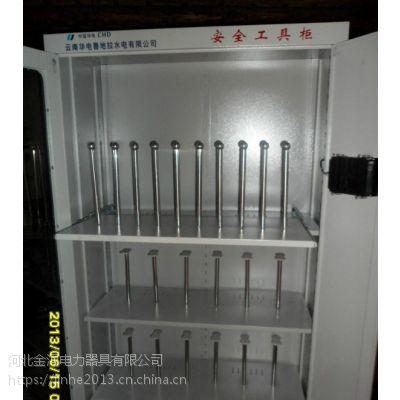 2000*800*450智能安全工具柜厂家 金河电力