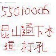 昆山市张浦疏通下水道55010006千灯疏通马桶,***快速度回复