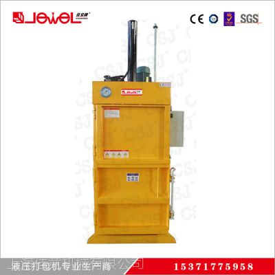 供应 佳宝牌 JP8060T20 皮革压缩打包机 铁丝捆扎