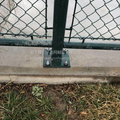 体育围网 围栏网厂家 操场球场防护网 篮球场围栏 运动区隔离栏栅