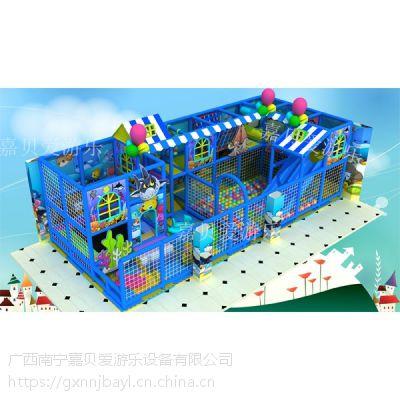 南宁淘气堡新型儿童乐园室内亲子游乐园海洋主题淘气堡厂家直销