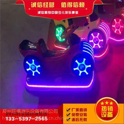 现货热卖玻璃钢材质儿童电瓶车,炫彩双人太子摩托车,亲子互动幻影摩托车