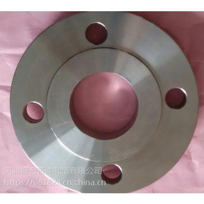 自产自销碳钢焊接法兰 孔板法兰