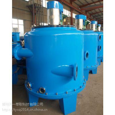 天一萃取氧化锌矿酸浸提取工艺/氧化锌提取设备