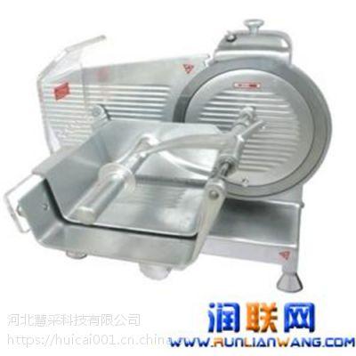 信宜小型切肉机 牛肉切片机