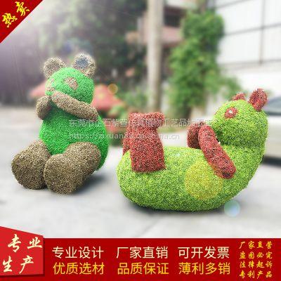 广东仿真绿雕绿雕哪家强,春节元旦熊猫绿雕园林摆件