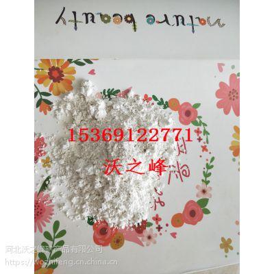 厂家供应远红外粉 陶瓷添加用远红外粉 自发热远红外粉