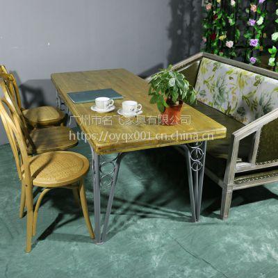 麦德嘉主题餐厅桌椅MDJ-ZTY10铁艺餐桌咖啡厅胡桃里实木餐桌椅美式乡村家具