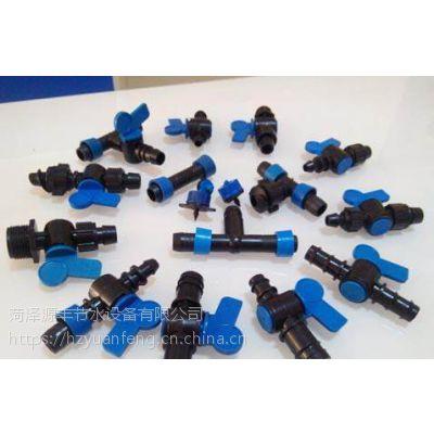 徐州宿迁大型厂家直销口径16pe滴灌系列管件,微喷带质优价廉
