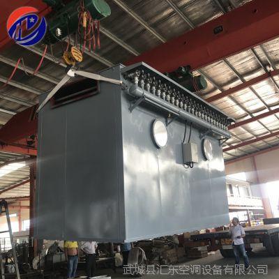 除尘设备 粉尘设备处理器 脱硫除尘器 汇东厂家生产定做