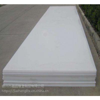 耐磨高分子聚乙烯板 TESTO/德图德州UPE加厚塑料板抗冲击煤仓衬板