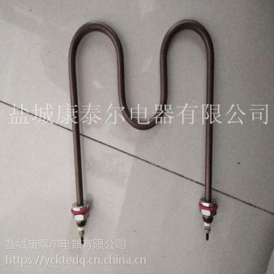 异型不锈钢加热管 U型不锈钢加热管 W型不锈钢加热管