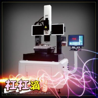 供应:CNC-K8 数控电火花穿孔机、联盛放电小孔机